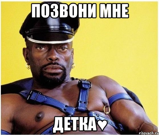 chernyj-vlastelin_18292555_orig_.jpg