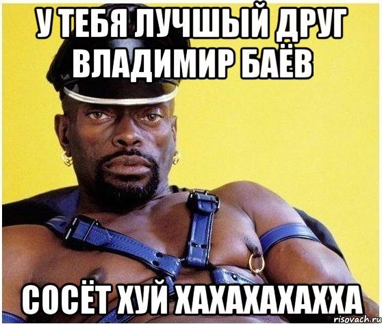 Нигретоска Отсасывает Хуй