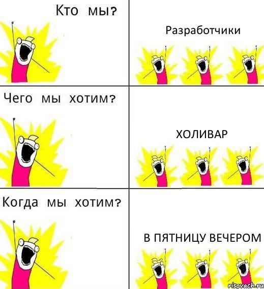 chto-my-hotim_18438721_orig_.jpeg