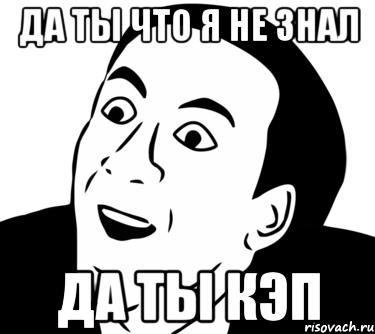 da-ladno_19667377_orig_.png