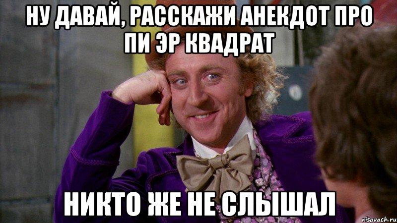 Вводить военное положение на Донбассе - нецелесообразно, - Ярема - Цензор.НЕТ 1321