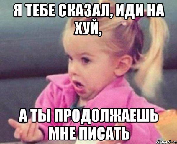 Военного положения фактически не будет, но из него будет взят весь позитив, - Луценко - Цензор.НЕТ 4598