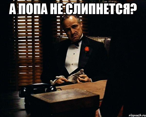 don-vito-korleone_19569362_orig_.jpeg