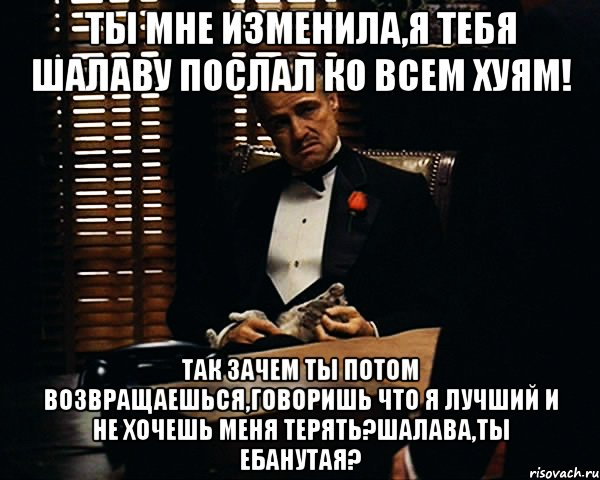 vlyubilsya-v-shalavu