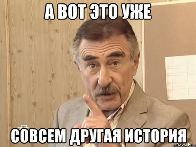 drugaya-istoriya_19540502_orig_.jpeg