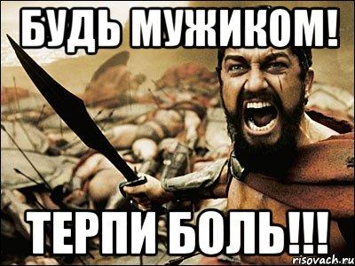 eto-sparta_20440983_orig_.jpg