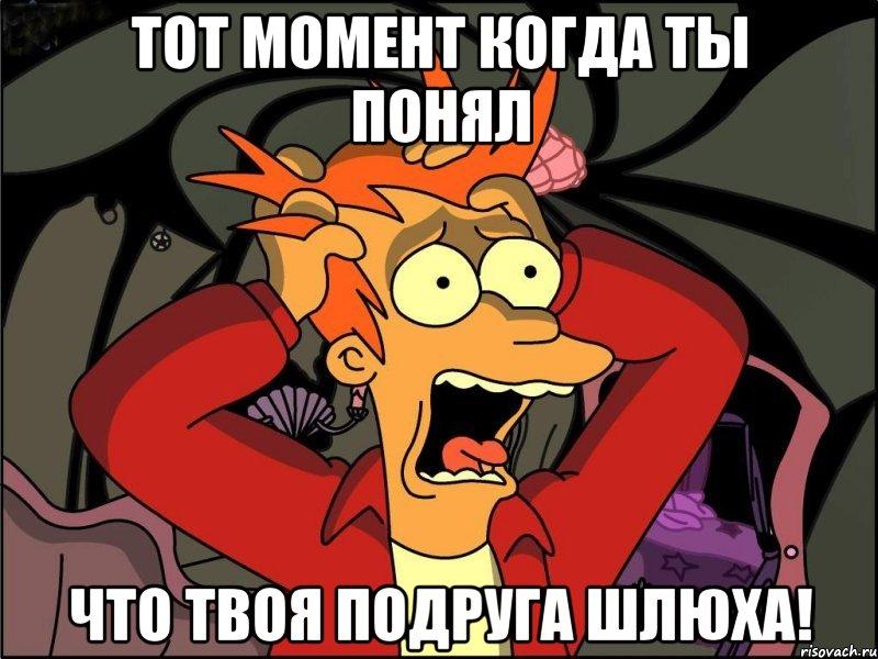 Проститутки на ладожской 1000 рублей