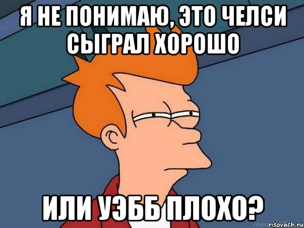 не понимаю это: