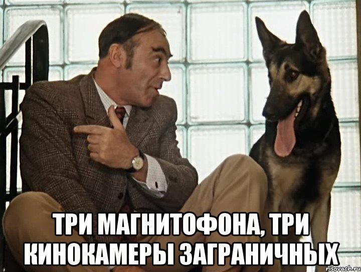 http://risovach.ru/upload/2013/05/mem/ivan-vasilevich_19365269_orig_.jpeg