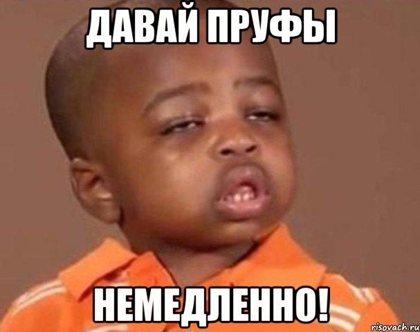 kakoy-pacan_20025353_orig_.jpeg