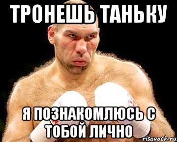 transushki-ebut-parney-onlayn-video