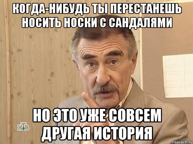 kanevskiy_19587360_orig_.jpeg