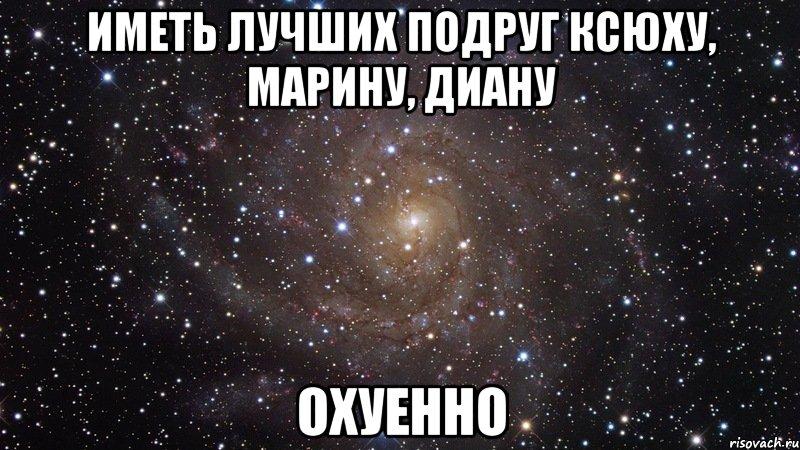 golie-krasivie-devushki-smotret