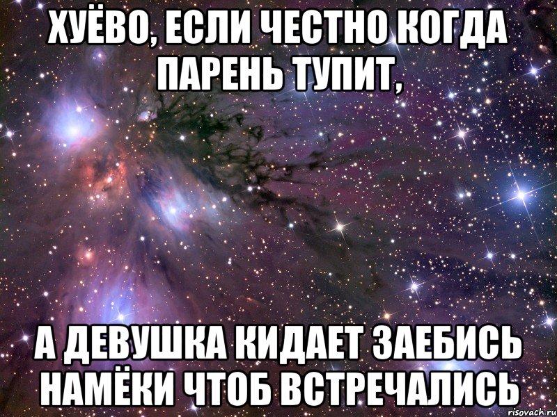 kogda-devushke-nravitsya-paren