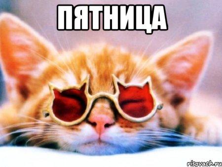http://risovach.ru/upload/2013/05/mem/kot_19217444_orig_.jpg