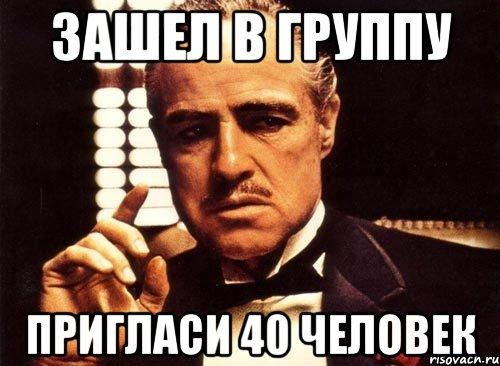 Заказать банкет в ресторане на 40 человек в москве