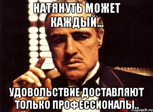 russkiy-paren-trahaet-devushku-video
