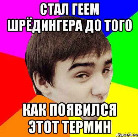 фото как стать геем