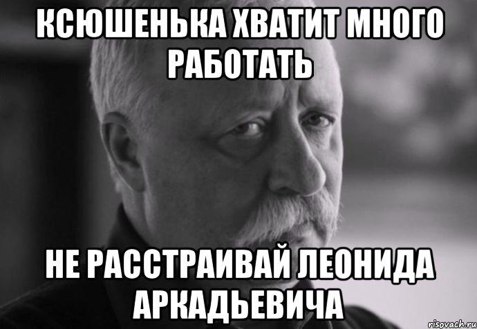 Серёга Шлюха