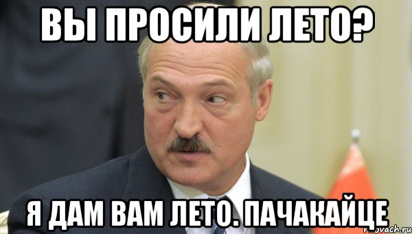 """Десять тысяч белорусов должны будут заплатить """"налог на тунеядство"""" - Цензор.НЕТ 6485"""