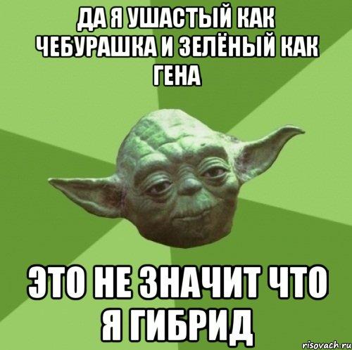 Анекдоты Про Зеленых