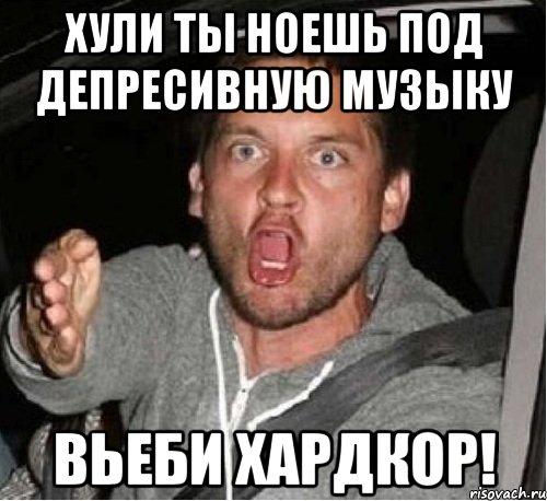 http://risovach.ru/upload/2013/05/mem/matematicheskie-shutki_18615011_orig_.jpg