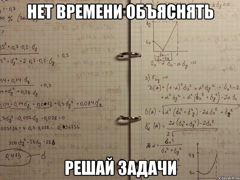 Физик с днем рождения