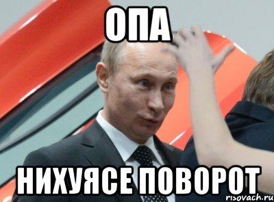 """Экс-мэр Славянска Штепа выступила в поддержку сепаратистского референдума: """"Мы никого не пустим в наш город"""" - Цензор.НЕТ 9372"""