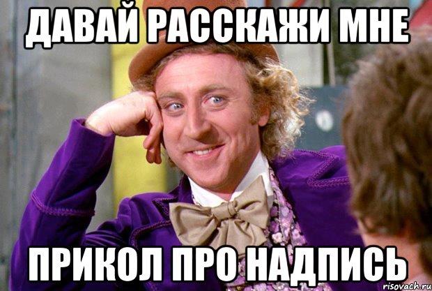 приколы дай:
