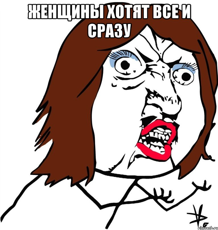 nu-pochemu-devushka_18443821_orig_.jpg