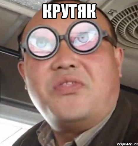 ochki-nnada-a-chyotki-nnada_18282456_ori