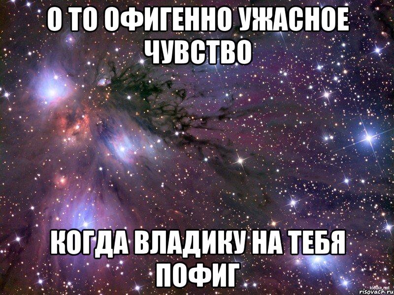 devushki-zhdut-imenno-tebya