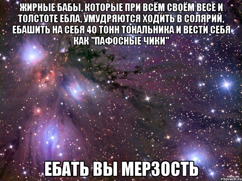 Видео нарезка большие круглые жопы)