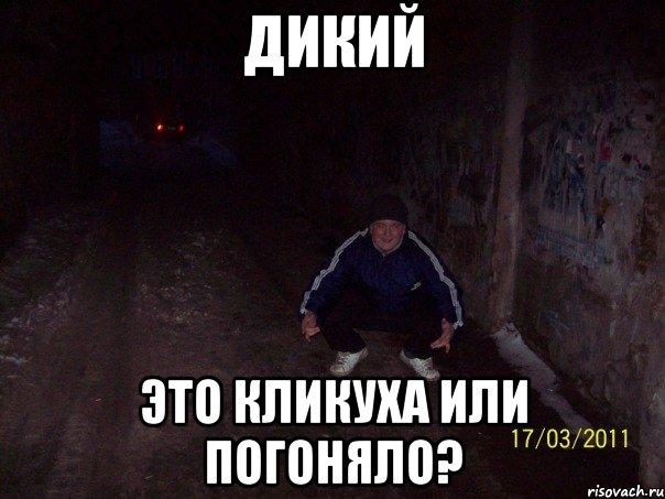 gorod-malin-prostitutki