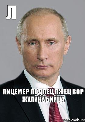 Путин обвинил Запад в эскалации конфликта на востоке Украины: РФ как никто хочет прекращения кровопролития - Цензор.НЕТ 9761