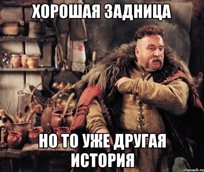 dbq pan slavism