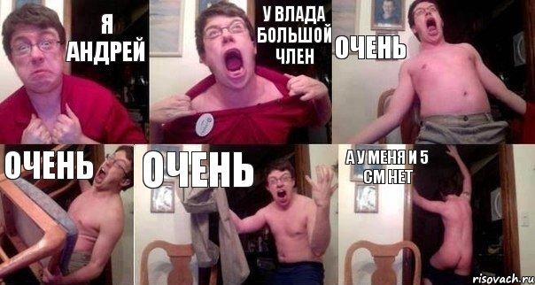 ochen-bolshoy-huy-fotki