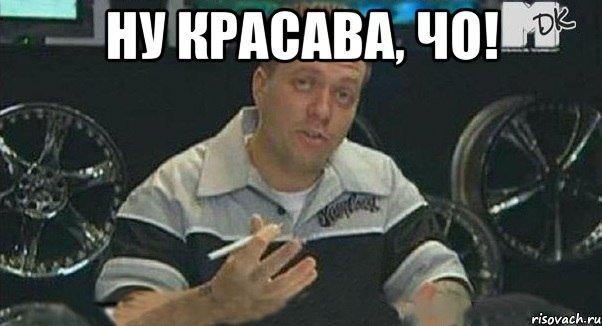 http://risovach.ru/upload/2013/05/mem/prrol_19335940_orig_.jpeg