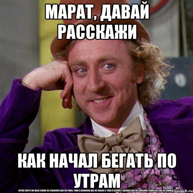 BigPictureru  Новости в фотографиях