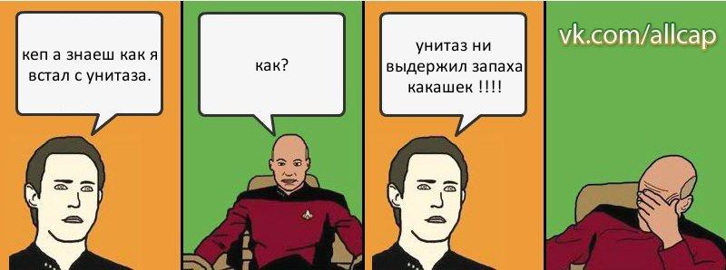 ya-devushka-ochen-hochu-sosat