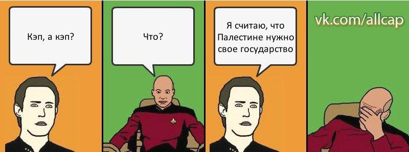 russkiy-institut-seks