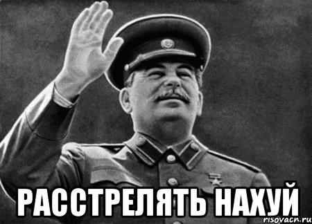 Īss apskats par svarīgāko, kas šonedēļ noticis forumā Stalin-rasstrelyat_17907176_orig_