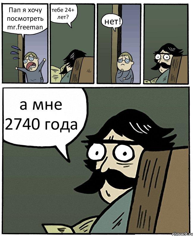 Русский cuckold hd 23 фотография