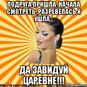 prostitutki-nizhnevartovsk-proverennie