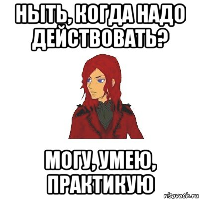 http://risovach.ru/upload/2013/05/mem/tipichnyy-yulian_19754936_orig_.jpeg