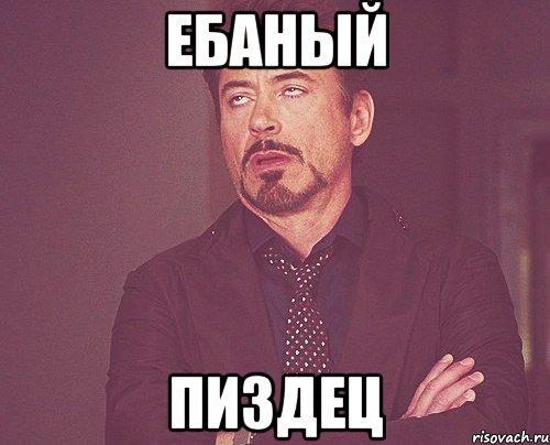 tvoe-vyrazhenie-lica_18124135_orig_.jpeg