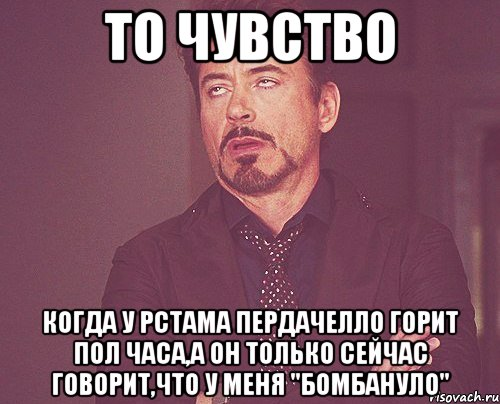 часа он: