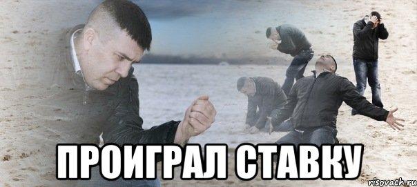 http://risovach.ru/upload/2013/05/mem/vladimir-brest_18104177_orig_.jpeg
