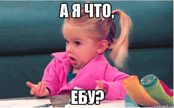 О долбоебах - Страница 4 Vozmucshayucshayasya-devochka_18448399_orig_