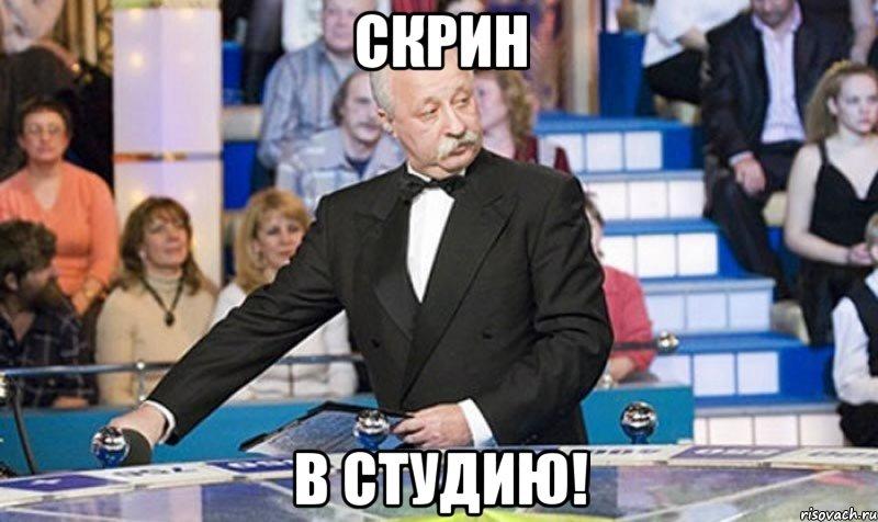 yakubovich_18699579_big_.jpeg